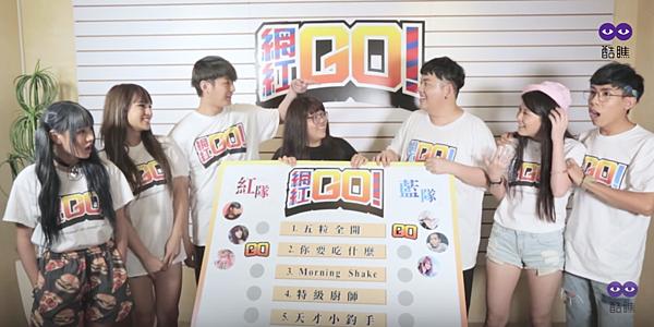 《網紅GO》老田、胖虎兩人雖不同組,兩人不時有互動。