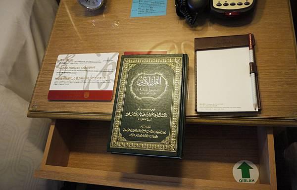 雲朗觀光集團旗下穆斯林友善空間,圖為翰品酒店新莊客房內可蘭經,並設有祈禱方向標示