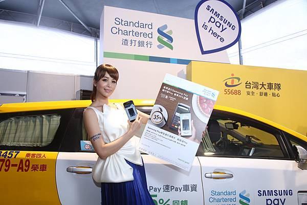 0831前使用Samsung Pay刷渣打卡,每月消費最高回饋$250元刷卡金