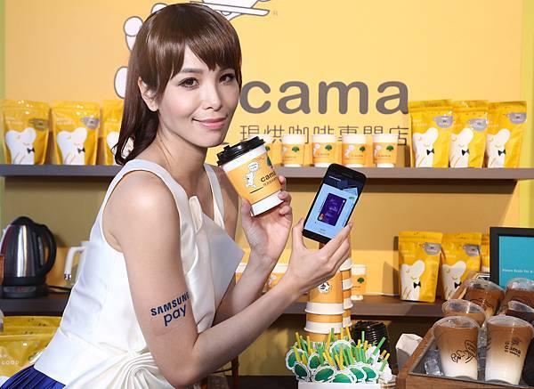 0731前用Samsung Pay首刷國泰卡登錄最高享$200元刷卡金