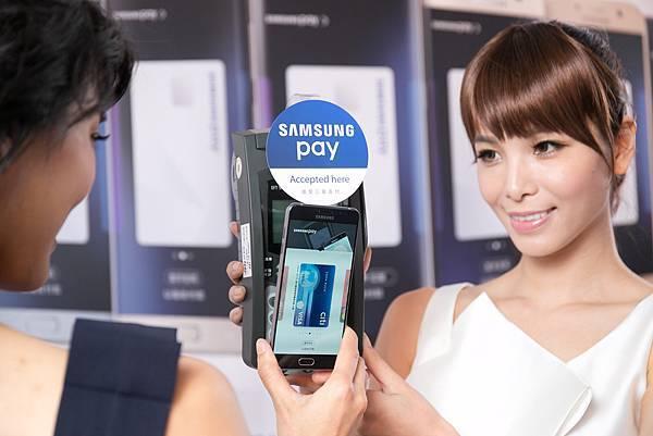 0731前以Samsung Pay刷花旗卡最高享$600元刷卡金