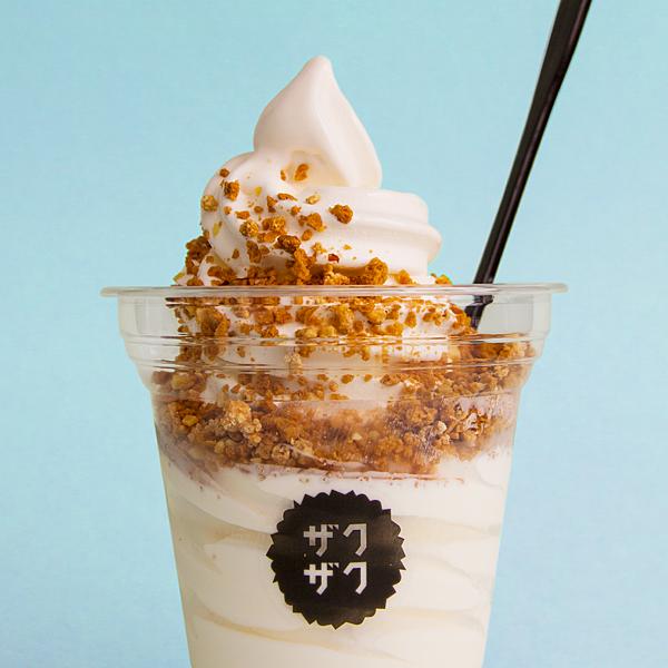 ZAKUZAKU推出期間限定霜淇淋,每杯售價138元,販賣期間為5月12日-6月10日(圖片提供ZAKUZAKU)