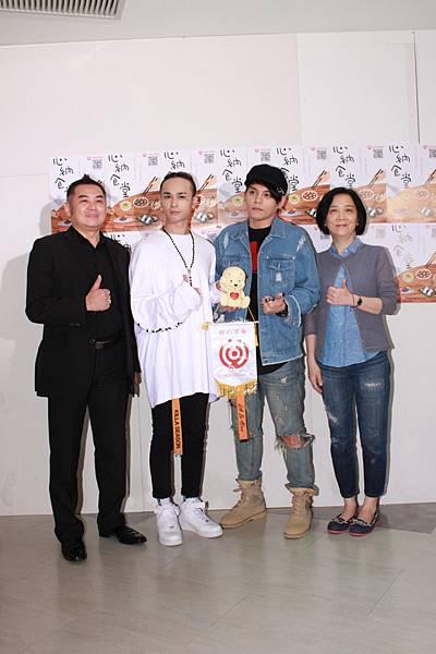 樂尼尼餐飲集團品牌行銷總監林思偉+胡睿兒+楊琳+紅心字會秘書長李顯文
