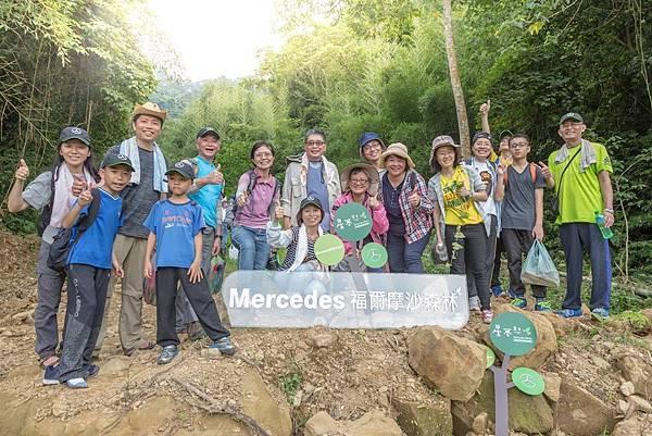 關心下一代環境生態教育的錦和高中教職員團體積極參與極富教育意義的【Mercedes-Benz星夢想-生態復育計畫】。