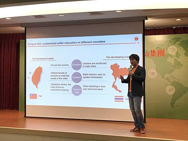 蝦皮拍賣首席營運長馮時欽分享東南亞跨境電商趨勢