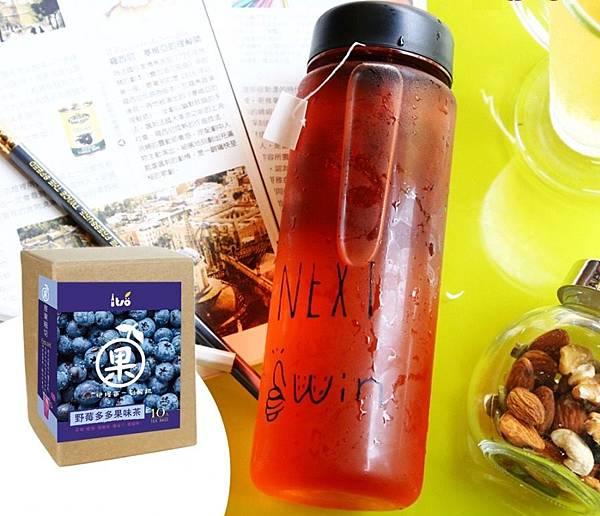 【新聞附件10】野莓多多果味茶