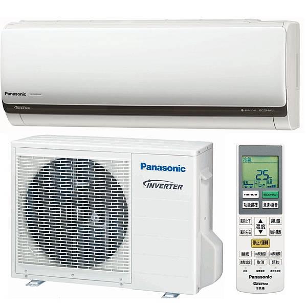 【新聞附件2】Panasonic LX系列變頻冷暖機