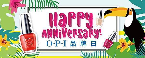 OPI品牌日 全店商品3件5折!