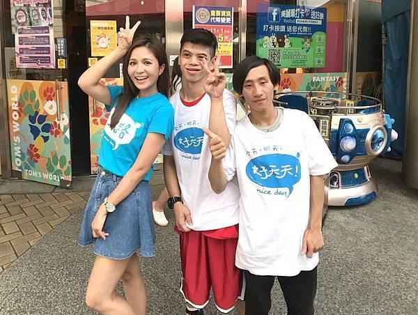 吳怡霈與心路青年邀請民眾響應投籃挺公益