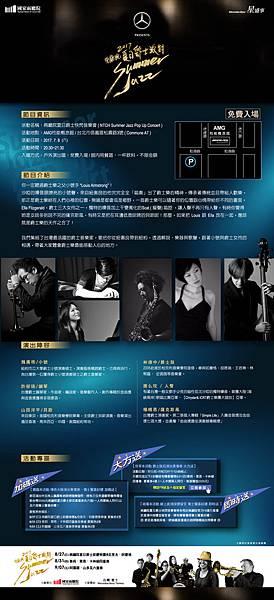 台灣賓士攜手兩廳院在7月8日將於 #AMGPopUpTaipei 性能概念館舉行兩廳院夏日爵士快閃音樂會,完美傳遞「Driving Performance」品牌精神