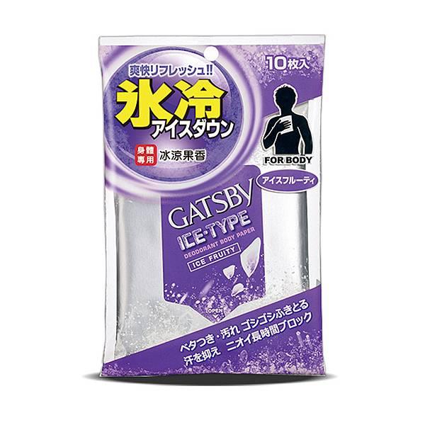 【新聞附件9】GATSBY冰涼果香濕巾