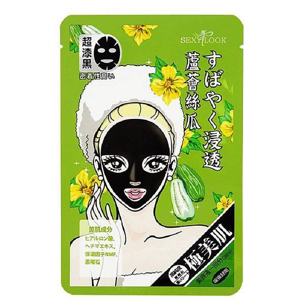 【新聞附件9】SEXYLOOK曬後舒潤純棉黑面膜