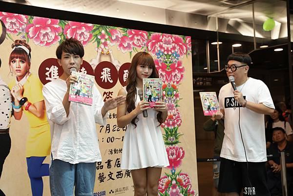 林進、小A辣新書《進辣看3小》簽名會,蜆仔到場主持。