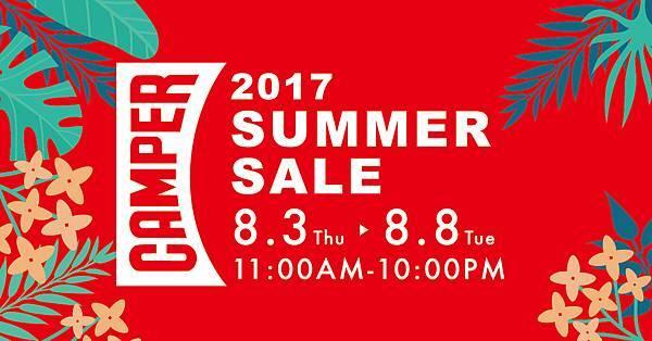 2017 camper summer sale EDM-03
