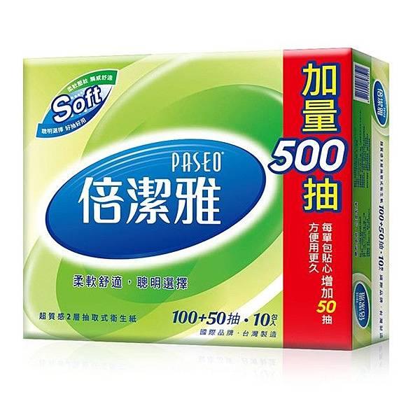 蝦皮拍賣居家日用品5折起 倍潔雅抽取式衛生紙60包特價$589 再享宅配免運