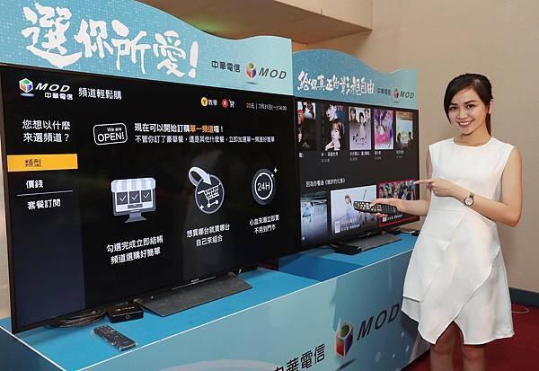 圖五:中華電信MOD提供「頻道輕鬆購」(圖左),讓消費者想看哪台就訂哪台;更將OTT服務搬上電視,導入觀眾喜愛的Hami Video、KKTV等影視服務上架,匯聚所有精彩,讓觀眾隨心所映。(中華電信
