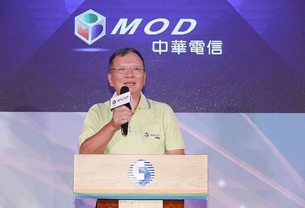 圖一:中華電信鄭優董事長宣佈,MOD將提供消費者最多元的收視模式與內容,享受真正的收視自主!(中華電信 提供)