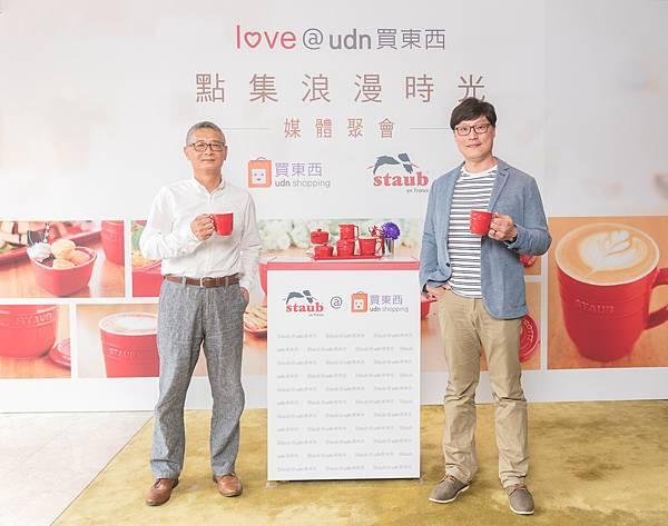 【圖四】德國雙人集團台灣子公司總經理朱志偉與udn買東西購物中心總經理陳杰一起舉杯慶祝,象徵「love @ udn買東西」點集浪漫時光 集點加價購活動正式開跑