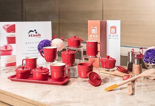 【圖一】udn買東西攜手德國雙人集團旗下法式品牌Staub,融合法式浪漫與專注工藝堅持的Staub經典午茶陶瓷組,打造獨具品味的生活風格