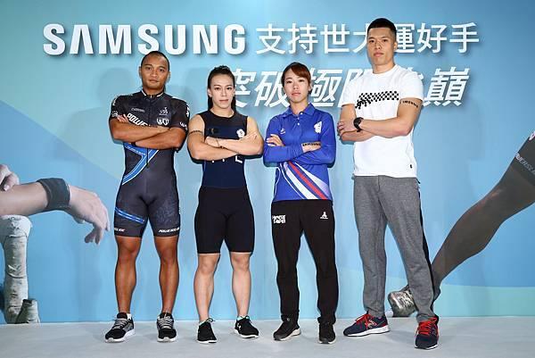 世大運選手(左起)宋青陽、郭婞淳、譚雅婷、吳浚鋒 與三星一起突破極限之巔