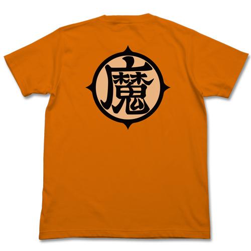 【新聞附件4】魔T恤
