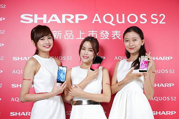 Sharp今在台灣推全螢幕Aquos S2全螢幕手機(1)