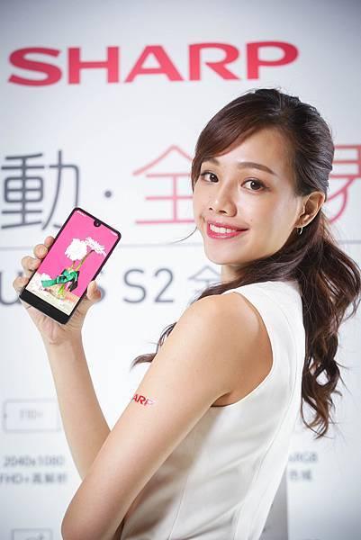Sharp今在台灣推全螢幕Aquos S2全螢幕手機 (2)