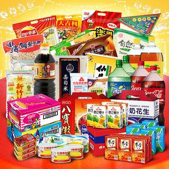 【新聞附件2】慶賀豐收組