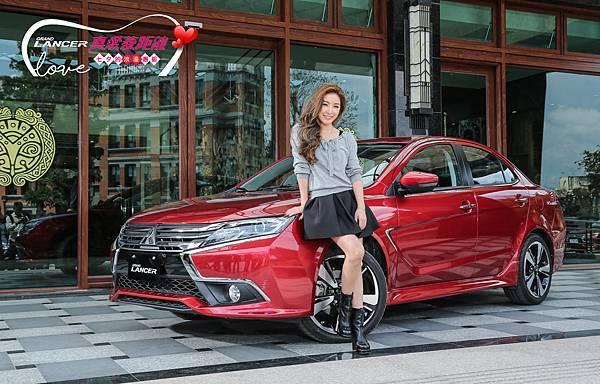 女神許維恩與三菱全新車款Grand Lancer