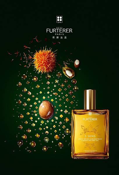 RF荷那法蕊 5 SENS微金女神菁萃油 用細緻芬芳的法式魅力 與另一半訂下真摯浪漫約定
