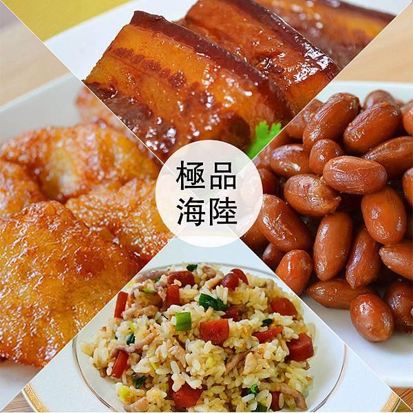 【新聞附件11】極品海陸饗宴福箱