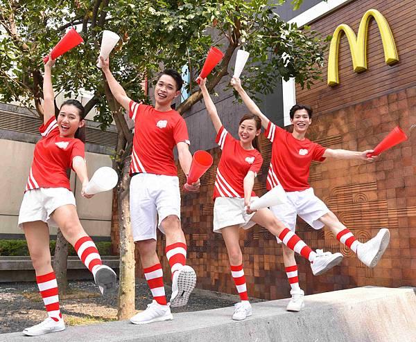 2.11月5日「麥當勞紅襪愛路跑 」將於板橋浮洲藝術河濱公園熱鬧開跑!即日起至9月4日早鳥報名,完成繳費還送大麥克兌換券
