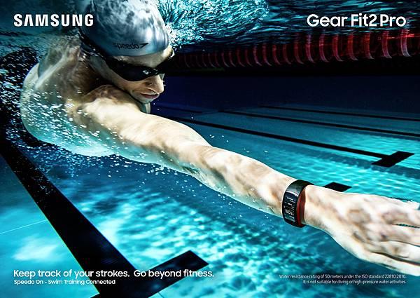 Samsung Gear Fit2 Pro與Speedo攜手合作