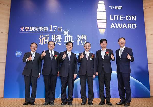 全球華人最大創新設計競賽盛典「光寶創新獎」獲獎名單今揭曉