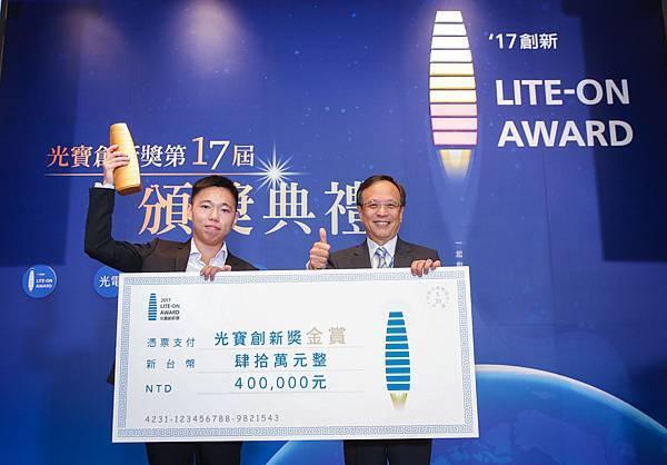 台北科技大學「新型多孔二氧化鈦複合微球」拔得技術組頭籌