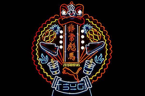 SO-PUMA 非常彪馬 綻放台灣街頭文化TSUGI新能量