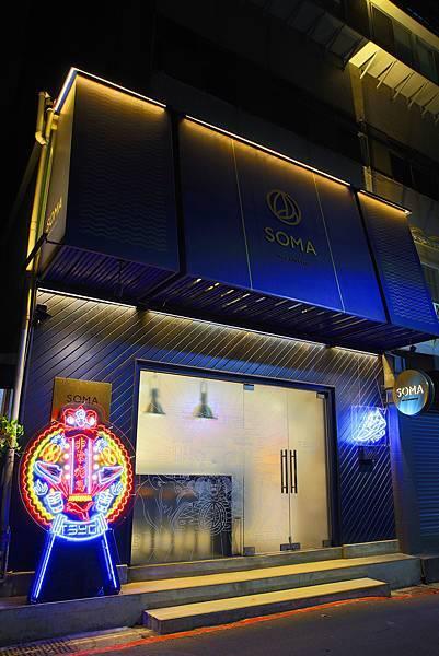 PUMA期間限定SO-PUMA Tea Bar霓虹街頭裝置打造潮流新熱點