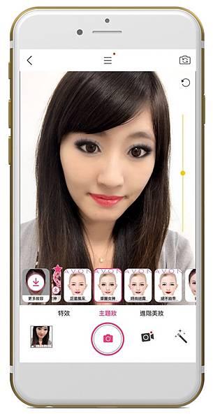 玩美彩妝秒妝魔鏡0.1秒貼妝AVON多款彩妝單品