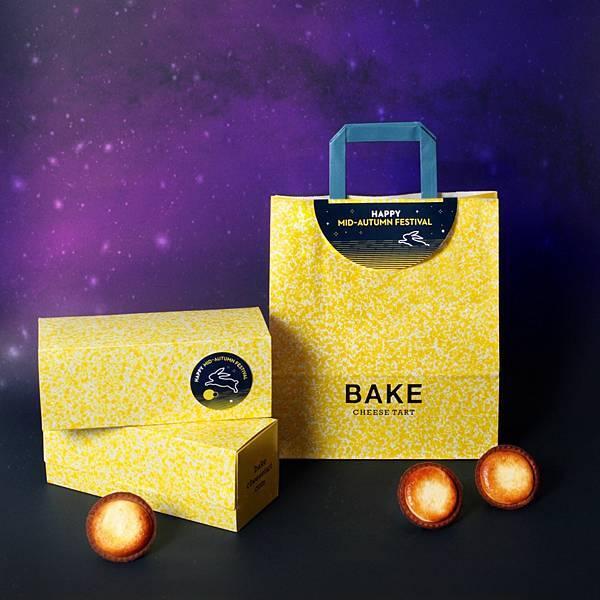 BAKE CHEESE TART 3