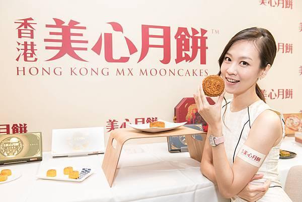 圖4.香港美心月誁擁有豐富口味及多元風格包裝,一次品嚐中秋圓滿好滋味
