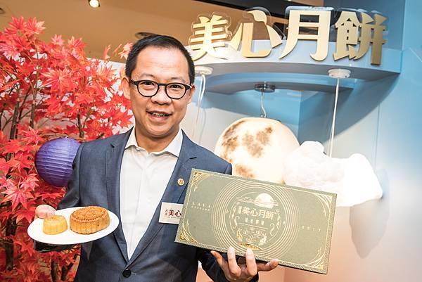 圖1.香港美心首席營運官湯國江表示將持續積極創新,於口味、包裝展現創意,創造最佳中秋團圓滋味