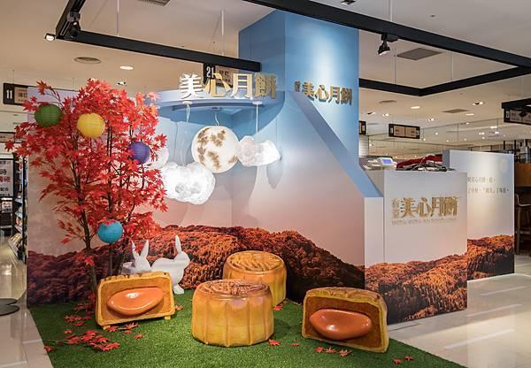 圖6.香港美心全台首間3D月景快閃店,以月亮、楓樹、雲朵、玉兔等應景元素,營造出超吸睛3D美拍空間