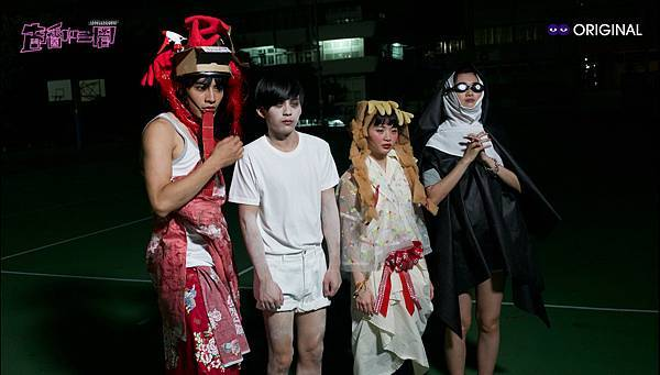 酷瞧原創戲劇《直播中二間》,第一集cosplay造型超吸睛!