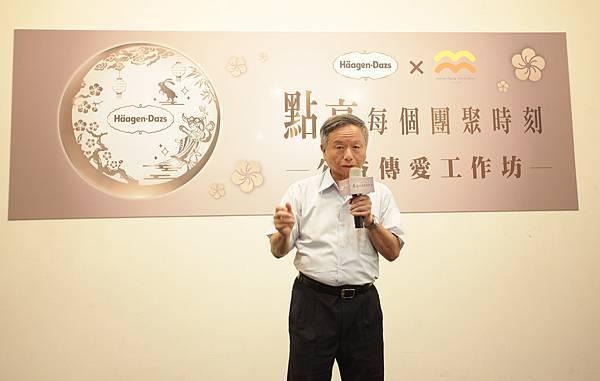 高發會楊志良理事長肯定Häagen-Dazs挹注資源於公益,鼓勵大家藉由「從前 從前」互動自傳書記錄與親朋好友團聚的珍貴時刻