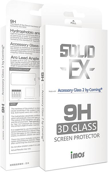 【新聞照1】imos 正式發表採用美國康寧玻璃授權的保護貼系列:Accessory Glass 2 by Corning (簡稱AG2BC)