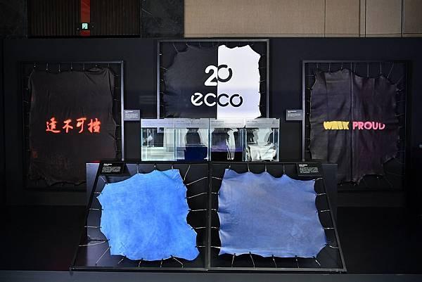 【ECCO新聞稿照片4】ECCO 推出四大創新皮革 展現匠心工藝與無限創意