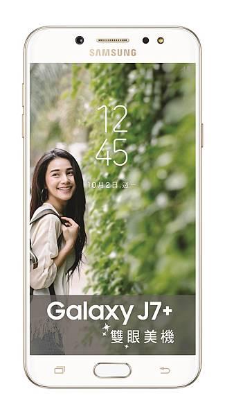 Samsung Galaxy J7+ 亮睛金_01