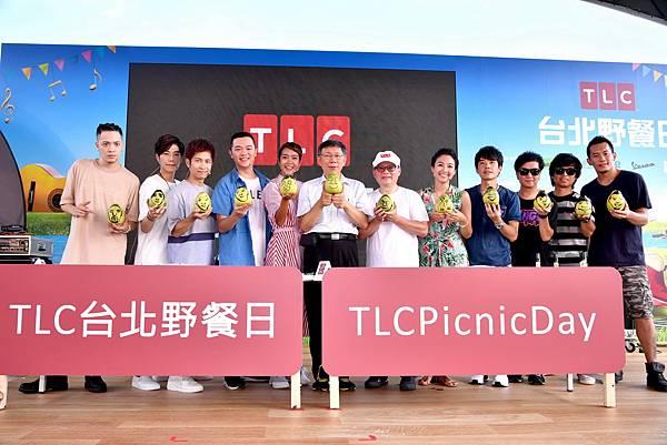 眾星齊畫柚子度中秋 共慶TLC台北野餐日五周年