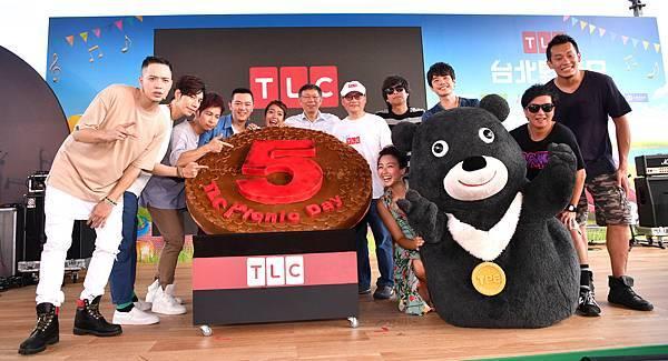 眾星齊聚一堂 歡慶TLC台北野餐日五周年