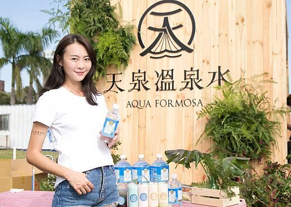 【新聞圖02】野餐泡溫泉!台灣第一支溫泉飲用水 搶攻年輕市場